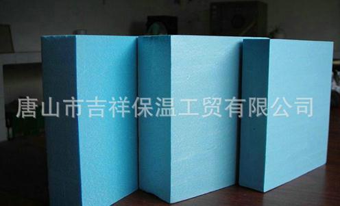 聚苯保温板