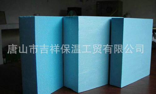 ju苯bao温板