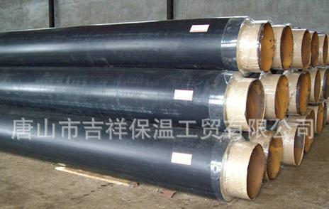 yuzhi保温管