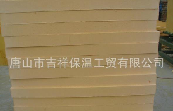 唐山保温材料